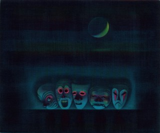 Product Image - Masks of night<BR>Year: 1982<BR>