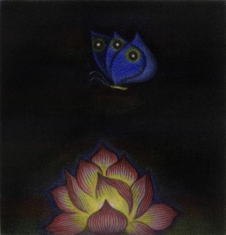 Product Image - Lotus and butterfly<BR>Year: 1982<BR>