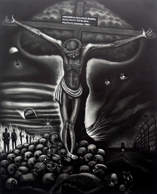Product Image - Crucifixion<BR>Year: 1996<BR>
