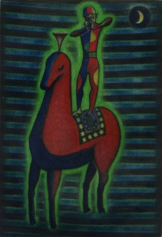 Product Image - Pierrot and Horse<BR> Original title: Uma To Piero<BR>Year: 2005